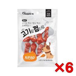 고기랑 껌이랑 8p(치킨) 강아지 반려견 간식 껌 X6