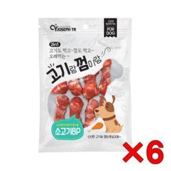 고기랑 껌이랑 8p(소고기) 강아지 반려견 간식 껌 X6