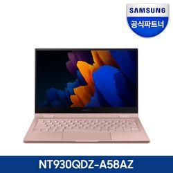갤럭시북 플렉스2 NT930QDZ-A58AZ