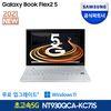 갤럭시북 플렉스2 5G NT930QCA-KC71S