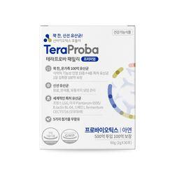 100억 유산균 테라프로바 프리미엄 분말형 1박스(30포)