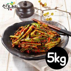 산수야 열무김치 5kg