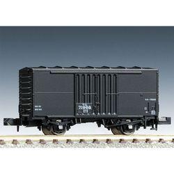 [2733] 국철화차 WAMU 70000형 (N게이지)
