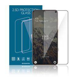 [예약판매 2/1 순차배송] 갤럭시S21 디자인스킨 2.5D강화유리-블랙