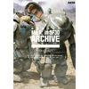 마쉬넨 크리거 Ma.K. in SF3D ARCHIVE 2010.3-2011.2 vol.1