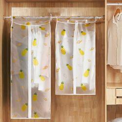 라이프공방 PVC대용량패턴옷커버