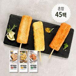 닭가슴살 핫바 3종 패키지 80gX45팩 (각 15팩)