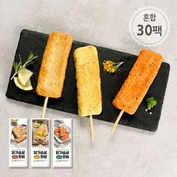 닭가슴살 핫바 3종 패키지 80gX30팩 (각 10팩)