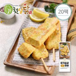 카레맛 닭가슴살 핫바(80gX20팩)