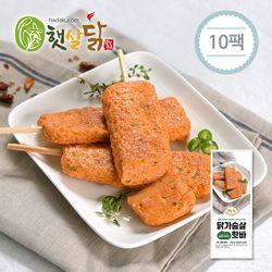 청양고추맛 닭가슴살 핫바(80gX10팩)