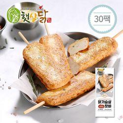 오리지널 닭가슴살 핫바(80gX30팩)