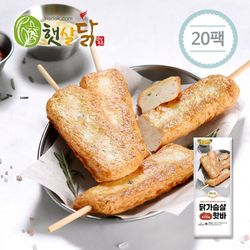 오리지널 닭가슴살 핫바(80gX20팩)
