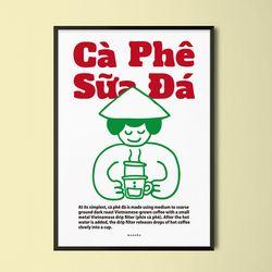 까페 쓰어다 M 유니크 디자인 포스터 베트남 커피 A3(중형)