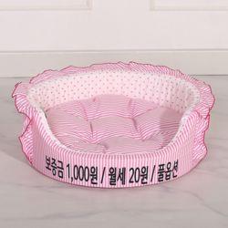 강아지 쿠션 하우스 스트라이프 애견 원방석 핑크 L