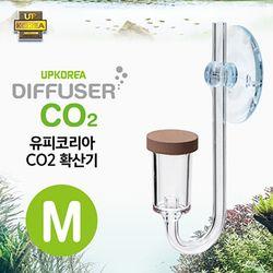 유피코리아 CO2 디퓨져 M (자작 고압 겸용)