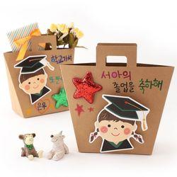 졸업기프트백(4개)종이가방페이퍼쇼핑백만들기포장