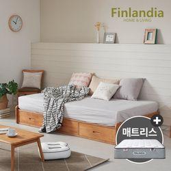 핀란디아 댄디 베이직 슈퍼싱글침대SS(서랍형)+독립형매트리스