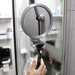 아토소 붙이는 욕실 면도경 김서림 방지 샤워부스 거울