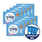 상쾌환 3g x 10포 + KF94 마스크 3개