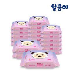 달곰이 러블리 휴대용 플레인 리필 (20매) 20팩