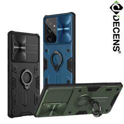 데켄스 M771 갤럭시 카메라 아머 핸드폰