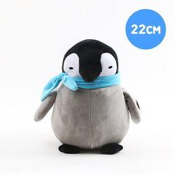 영아트 황제펭귄 인형 그레이-소형(22cm)