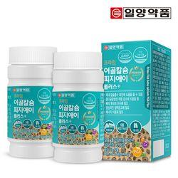 일양약품 프라임 어골칼슘 폴리감마글루탐산 60정 2병