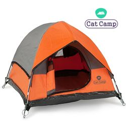 캣캠프캣텐트 오렌지-고양이하우스강아지집