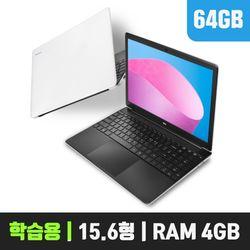 스톰북5 프리도스 15.6형교육용인강용대학생사무용