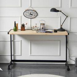 보리아 레드파인 이동식 소파 테이블 1240