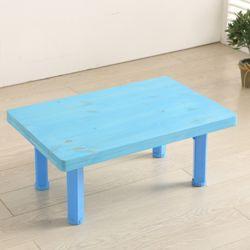 꼬띠아르 원목 미니 테이블