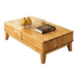 타니 엘다원목 소파 테이블