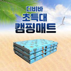 디비바 캠핑매트 특수코팅 캠툴즈 초특대형 270x210