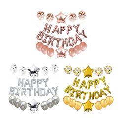 생일 축하 레터링 풍선 파티 장식 벌룬 세트