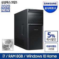 삼성전자 데스크탑 5 DM500TCA-A78A 윈도우10 i7 SSD 256GB