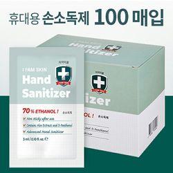 아이팜 휴대용 스킨핸드 손소독제 겔타입(에탄올) 1박스100매