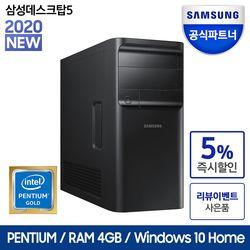 삼성전자 데스크탑 5 DM500TCA-A24A 윈도우 RAM 4GB HDD 1TB