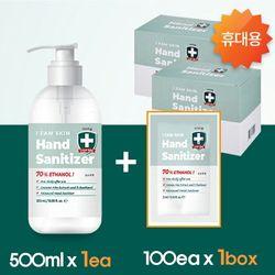 아이팜 스킨핸드 손소독제 500ml+휴대용손소독제 100개세트