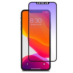 아이폰11PROMAX 풀커버 블루라이트 지문방지필름 블랙