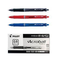 파이롯트 아크로볼 BAB-15EF-BB 0.5mm /10개입 1세트