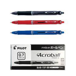 파이롯트 아크로볼 BAB-15F-BB 0.7mm /10개입 1세트