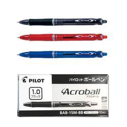 파이롯트 아크로볼 BAB-15M-BB 1.0mm /10개입 1세트