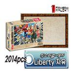 [학산] 원피스 직소 2014PCS Liberty 자유  액자세트