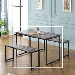다비아르 식탁 테이블 1200