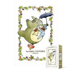 150피스 직소퍼즐 - 토토로 마법의 우산 (초미니)