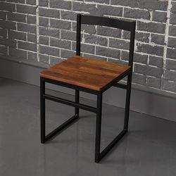 라슨 멀바우 원목 스틸 의자