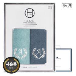 송월 항균 에이스 150g 2매 선물세트(쇼핑백) 단체수건 답례품