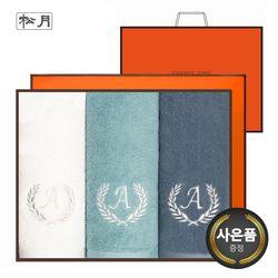 송월 항균 에이스 150g 3매 선물세트(쇼핑백) 단체수건 답례품
