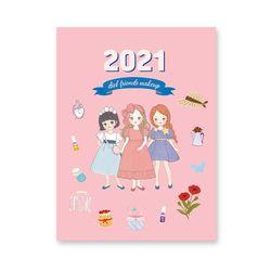 2021 캐릭터 포스터캘린더 어린이달력