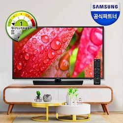 삼성전자 HG43NJ570MFXKR 43인치 FHD LEDTV 스탠드 설치